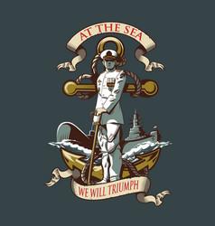 At sea we will triumph vector