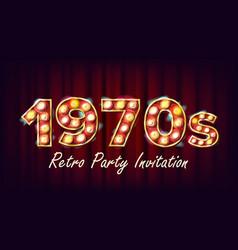 1970s retro party invitation 1970 style vector image
