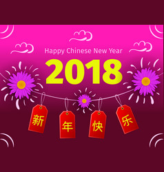 chinese new year greeting card with tags vector image