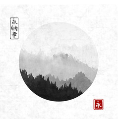 circle with forest trees in fog contains vector image vector image