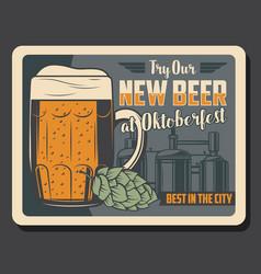 brewery pub oktoberfest beer bar vintage poster vector image