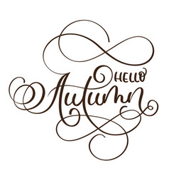 hello autumn words on white background hand drawn vector image
