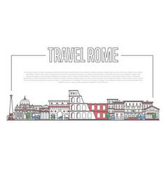 Rome landmark panorama in linear style vector
