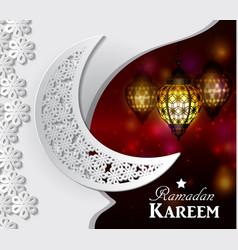 Arabic ramadan kareem vector