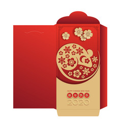 chinese new year greeting money red packet ang pau vector image
