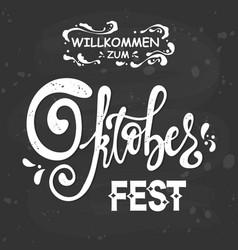 oktoberfest handwritten lettering logotype vector image