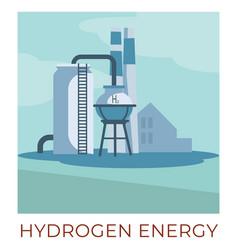 hydrogen energy plant generating power eco vector image