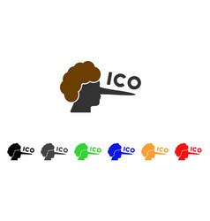 ico lier icon vector image
