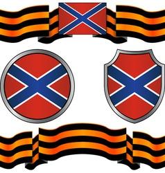 Flag of novorossiya and georgievsky ribbon vector