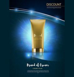 Cosmetic tube on blue shiny backdroppremium ads vector