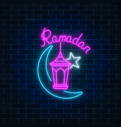 glowing neon banner of ramadan islamic holy month vector image