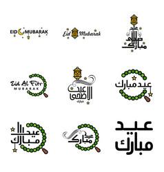 Eid sale calligraphy pack 9 hand written vector