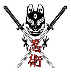 ninja 0001 vector image