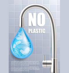 Stop plastic pollution concept poster vector