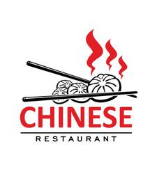chinese cuisine restaurant icon with baozi sticks vector image