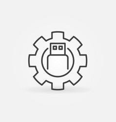 cogwheel with usb flash drive concept vector image