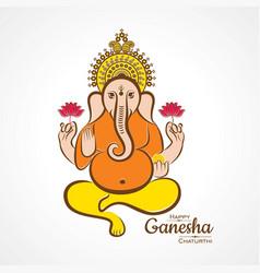 happy ganesh chaturthi festival background vector image