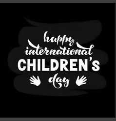 Happy international childrens day vector
