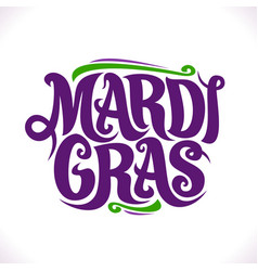 Poster for mardi gras carnival vector