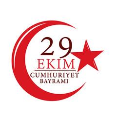 Turkey republic day card vector