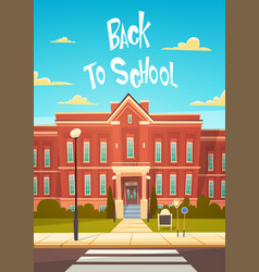 Back to school modern building exterior education vector