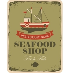 restaurant or seafood shop vector image