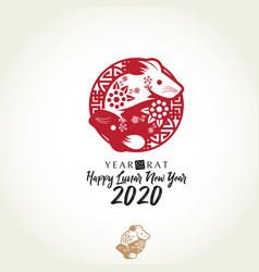 Year rat chinese new year in yin and yang vector