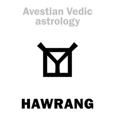 Astrology astral planet hawrang vector