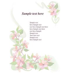 floral pattern flower background spring flourish vector image