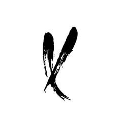 Letter x handwritten by dry brush rough strokes vector