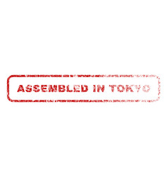 assembled in tokyo rubber stamp vector image