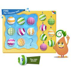 Find missing item ball summer vector