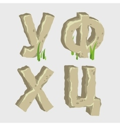 Stylized letters cyrillic alphabet series vector