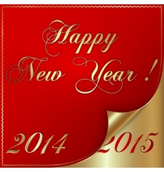 2015 new year greeting with curled corner vector image