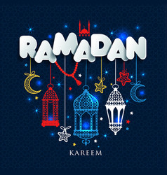 ramadan kareem greting of ramadan vector image