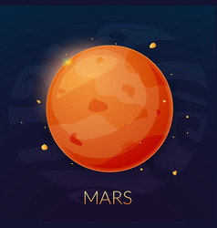 The planet Mars vector