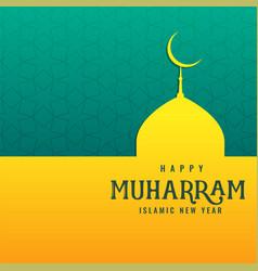 Happy muharram islamic mosque background vector