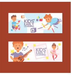 kids cartoon girl boy characters children vector image
