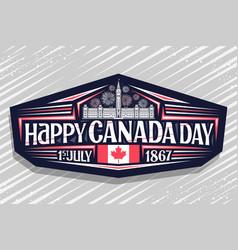 Logo for canada day vector