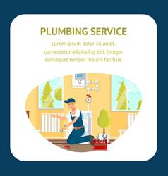 Plumbing service flat banner template vector