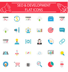 Seo and development flat icon set vector