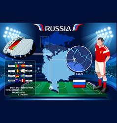 Sochi arena fisht stadium vector