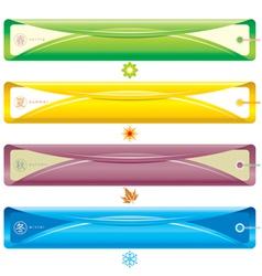 Seasonal bookmark vector image