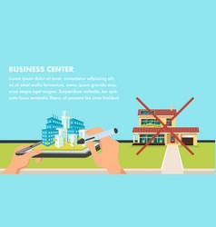 Business center flat design vector