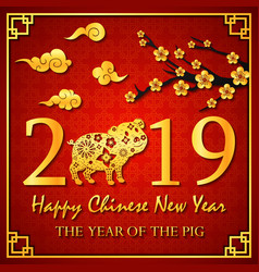 Happy chinese new year golden text with pig zodiac vector