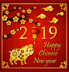 Happy chinese new year gold text with pig zodiac a vector