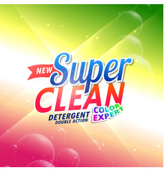 bright detergent product packaging concept design vector image
