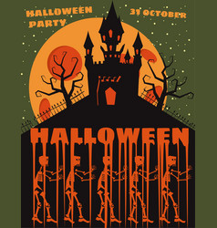 Halloween party abandoned castle night moon vector