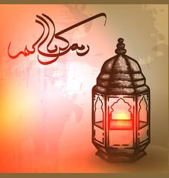 Hand drawn ramadan lantern with grunge vector