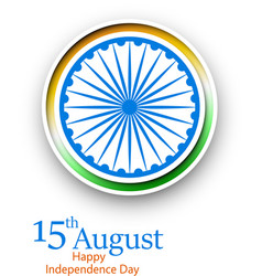 Independence day of india 15th august card in vector